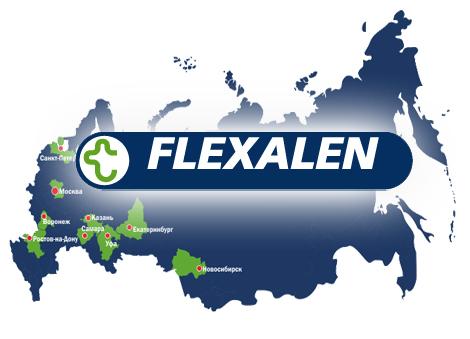 Флексален в России